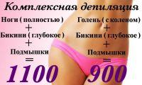 _ybayni32mc