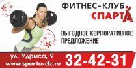 dlya_sayta