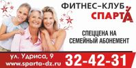 dlya_sayta_2