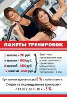 paket_6955_dlya_sayta