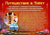 obrez_dlya_sayta