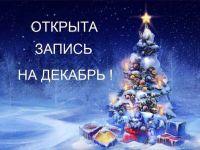 qhxc783avsw