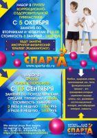 deti_dlya_sayta